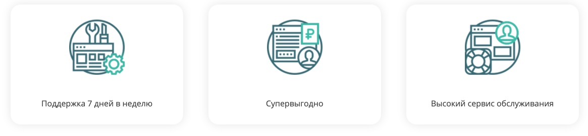 Poisk2.ru - в помощь школьнику и студенту